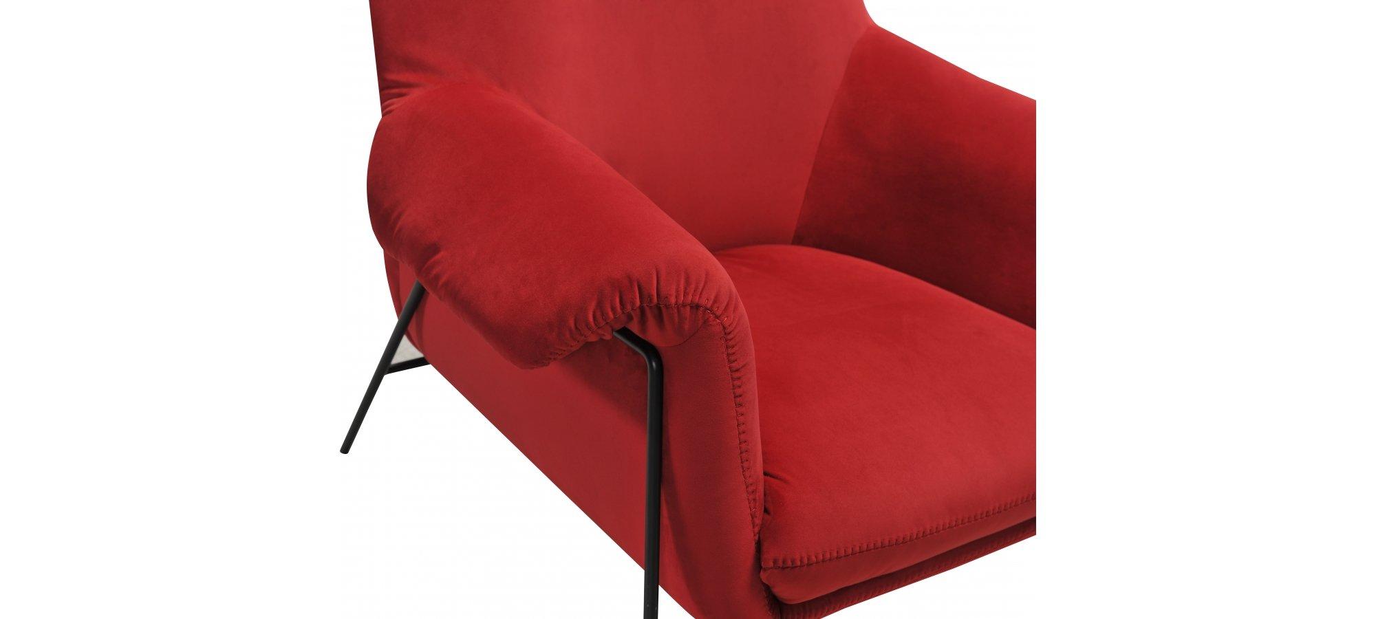 petit fauteuil une place d 39 appoint tr s tendance avec. Black Bedroom Furniture Sets. Home Design Ideas